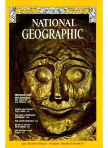 Списание National Geographic 1978-02