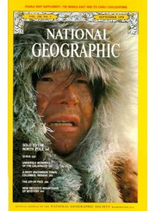 Списание National Geographic 1978-09
