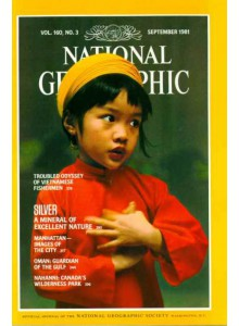 Списание National Geographic 1981-09