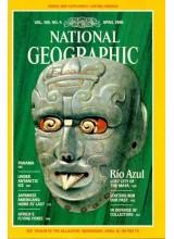 Списание National Geographic 1986-04