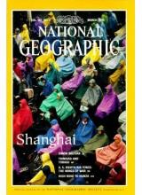 Списание National Geographic 1994-03