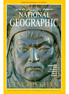 Списание National Geographic 1996-12