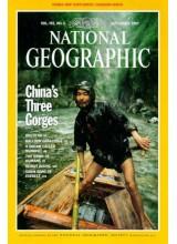 Списание National Geographic 1997-09