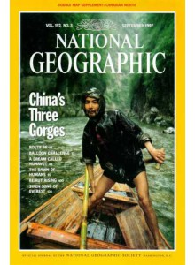 Списание National Geographic 1997-09