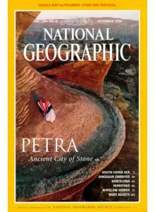 Списание National Geographic 1998-12