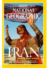 Списание National Geographic 1999-07