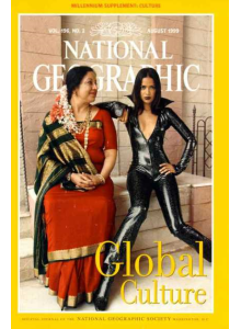 Списание National Geographic 1999-08