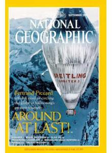 Списание National Geographic 1999-09