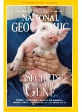 Списание National Geographic 1999-10