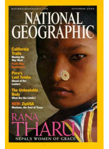 Списание National Geographic 2000-09