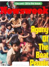 Списание Newsweek 1979-07-02