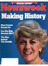 Списание Newsweek 1984-07-23