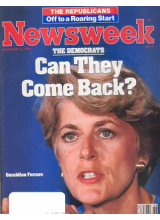 Списание Newsweek 1984-09-03