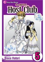 Манга | Ouran High School Host Club vol.05