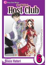 Манга | Ouran High School Host Club vol.06