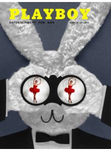 Списание Playboy 1957-03