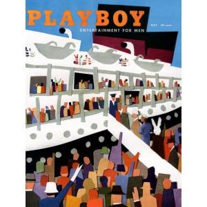 Списание Playboy 1957-05
