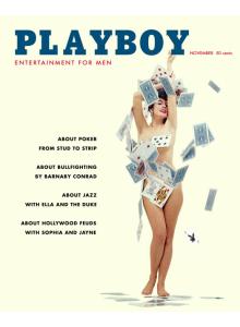 Списание Плейбой 1957-11
