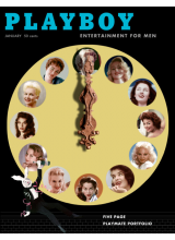 Списание Playboy 1957-01