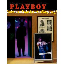 Списание Playboy 1958-03