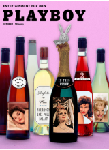 Списание Playboy 1958-10