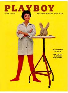 Списание Playboy 1959-03