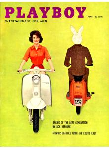 Списание Playboy 1959-06