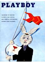 Списание Playboy 1959-07