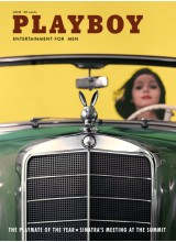Списание Playboy 1960-06