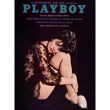 Списание Playboy 1961-07