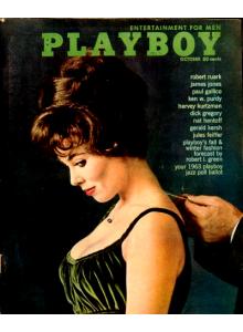 Списание Playboy 1962-10