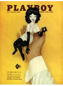 Списание Playboy 1963-05