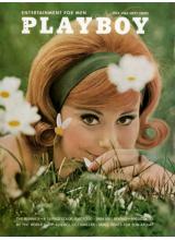 Списание Playboy 1963-07