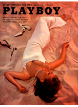 Списание Playboy 1964-08