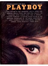 Списание Playboy 1964-10