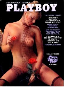 Списание Playboy 1975-08