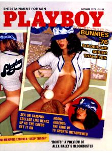 Списание Playboy 1976-10