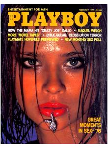 Списание Playboy 1977-02