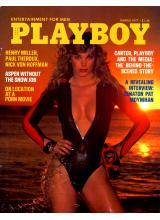 Списание Playboy 1977-03