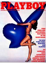 Списание Playboy 1977-07