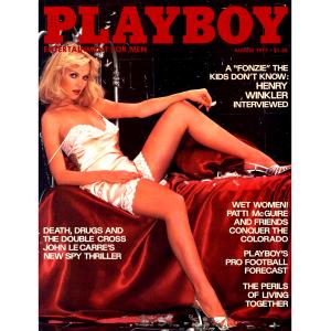 Списание Playboy 1977-08