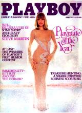 Списание Playboy 1979-06