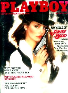 Списание Playboy 1979-07