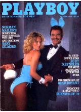 Списание Playboy 1979-10