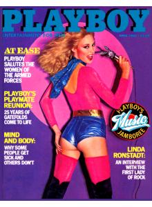 Списание Playboy 1980-04