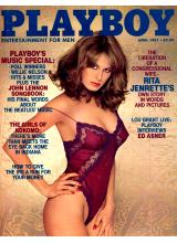 Списание Playboy 1981-04