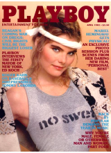Списание Playboy 1982-04