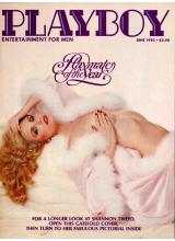Списание Playboy 1982-06
