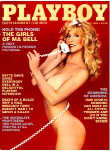Списание Playboy 1982-07