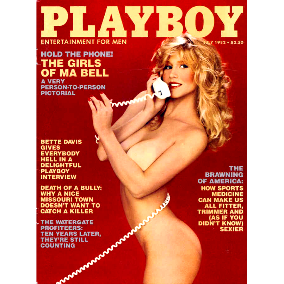 Teacher that posed for playboy — photo 11